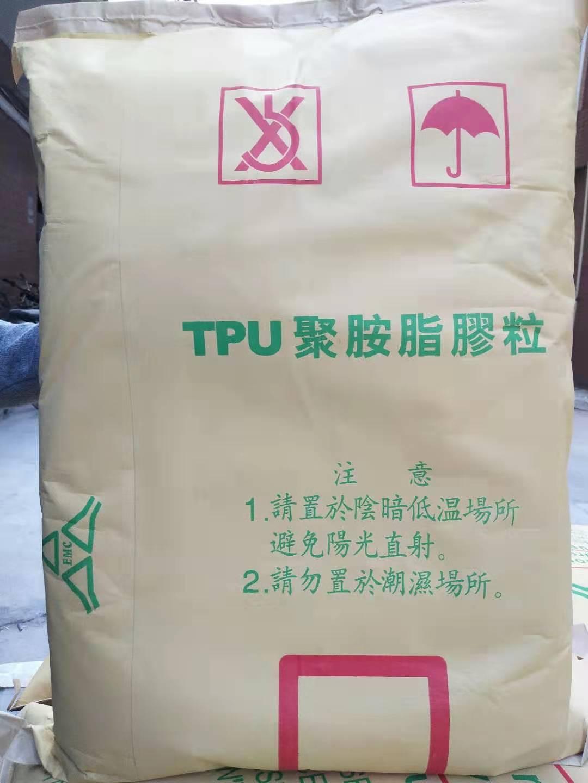 怎么区分TPU和TPR材料?